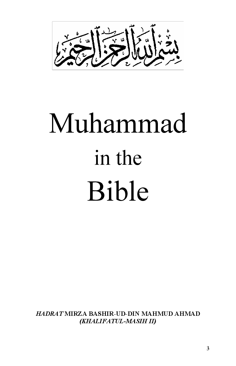 PDF: /library/books/Muhammad-in-Bible pdf : 5