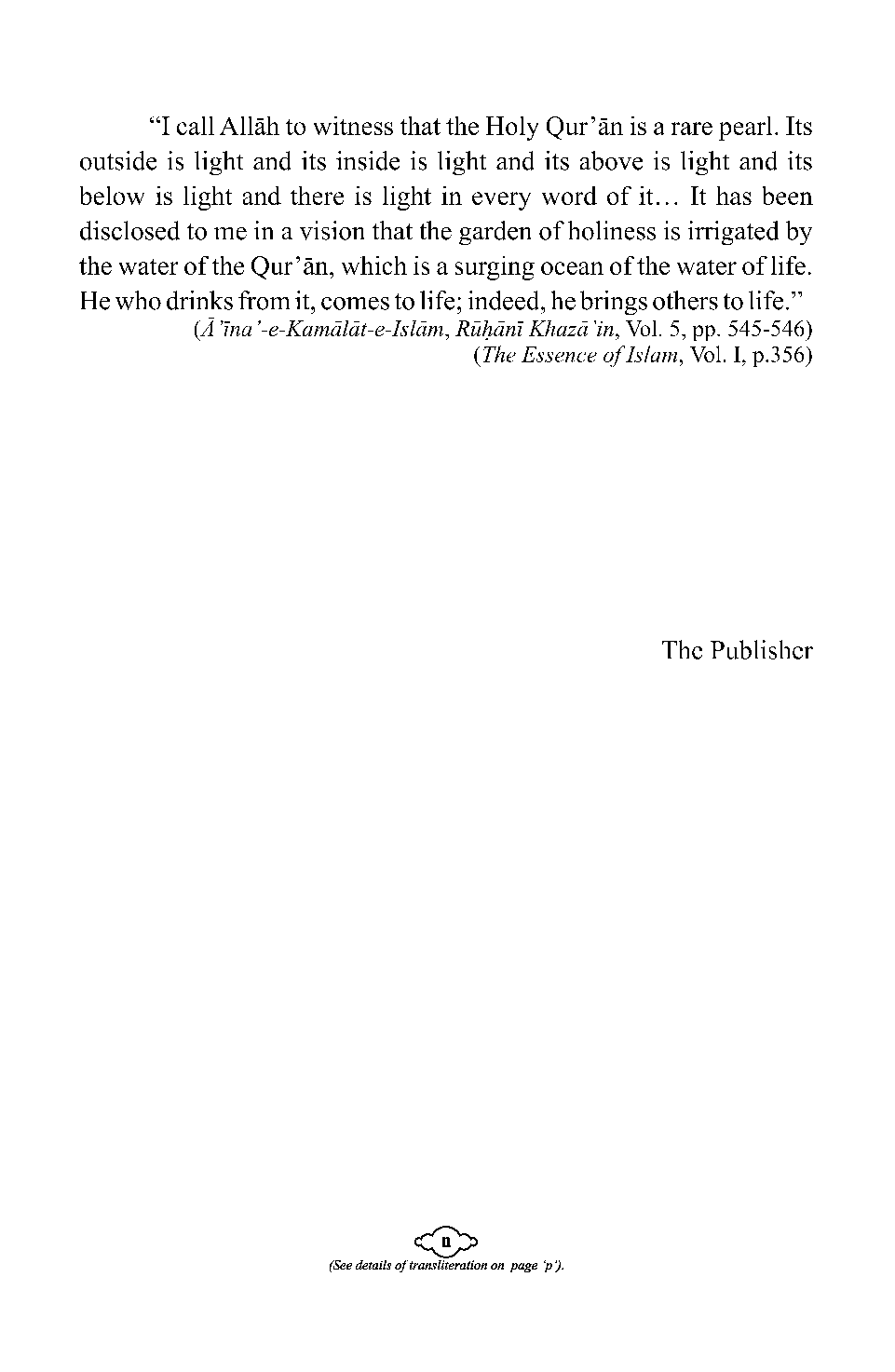 English Translation by Maulawi Sher Ali (ra) - Holy Qur`an