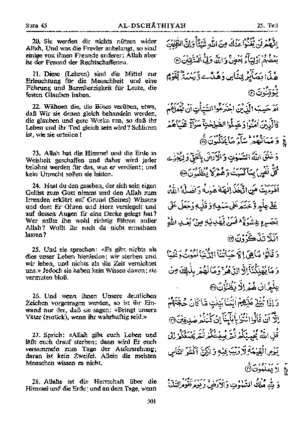PDF: /quran/Holy-Quran-German pdf : 507