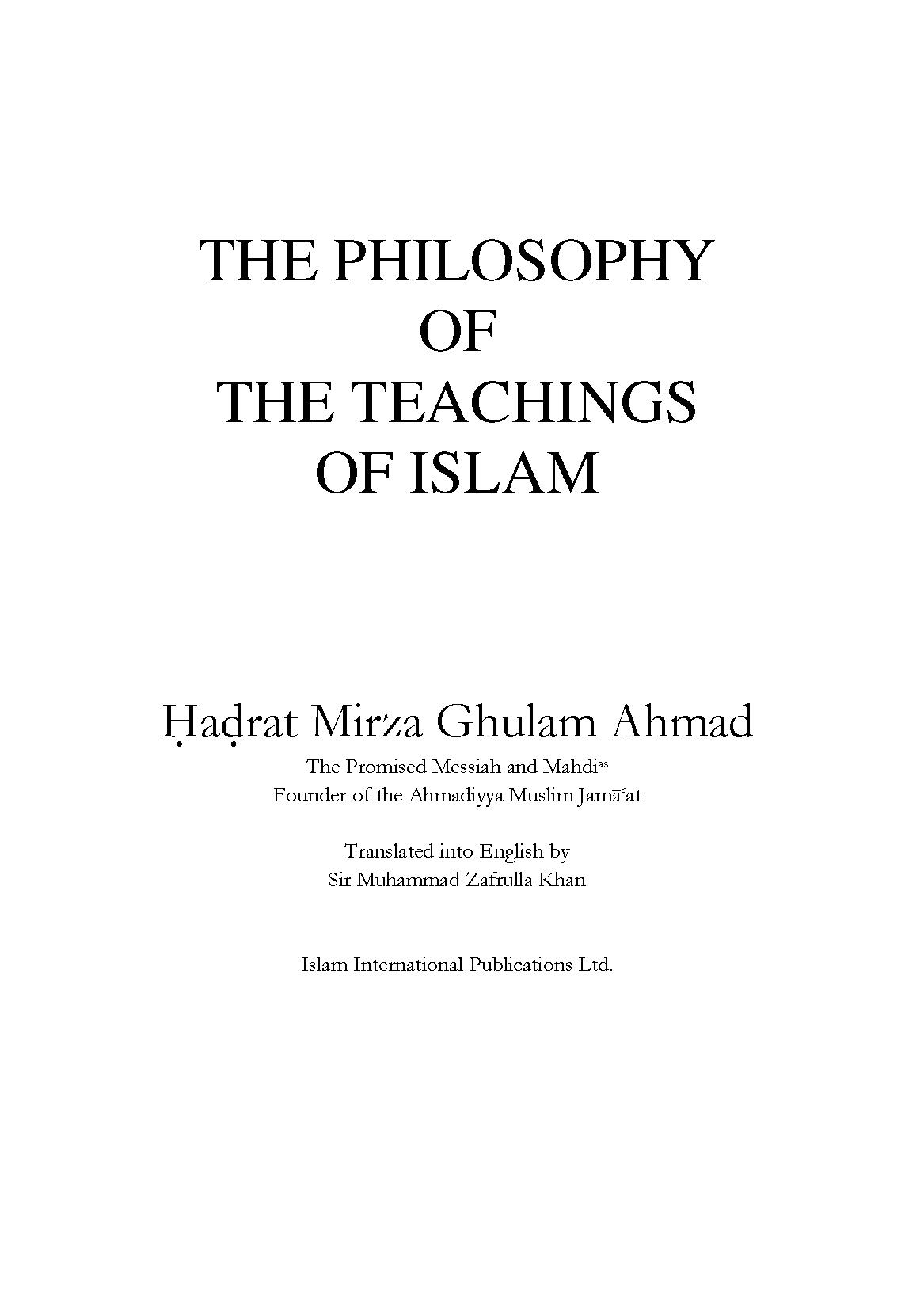 the teaching of islam essay