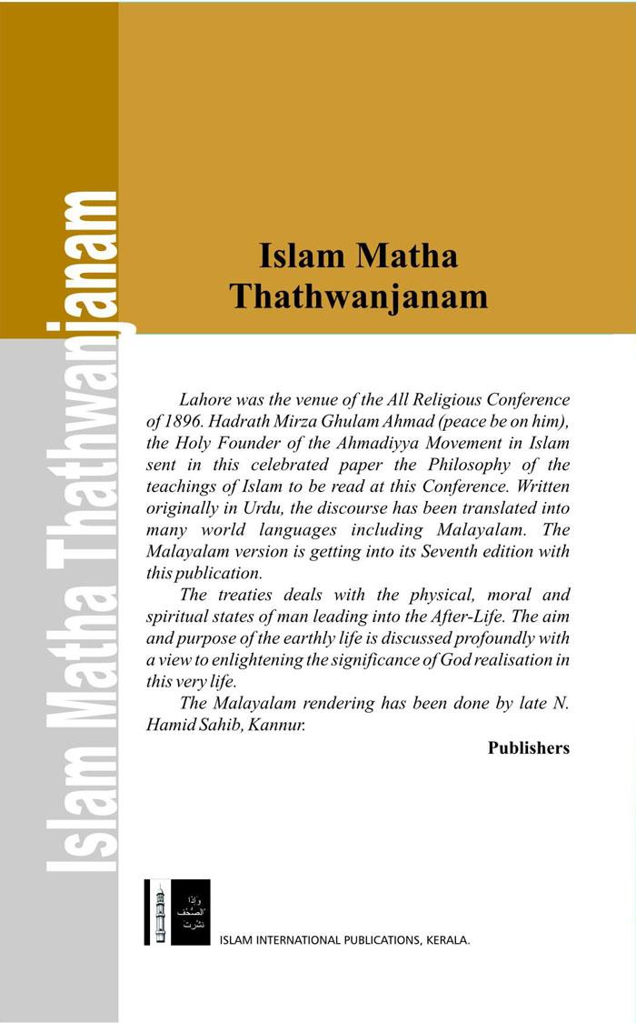 the secret book in malayalam pdf