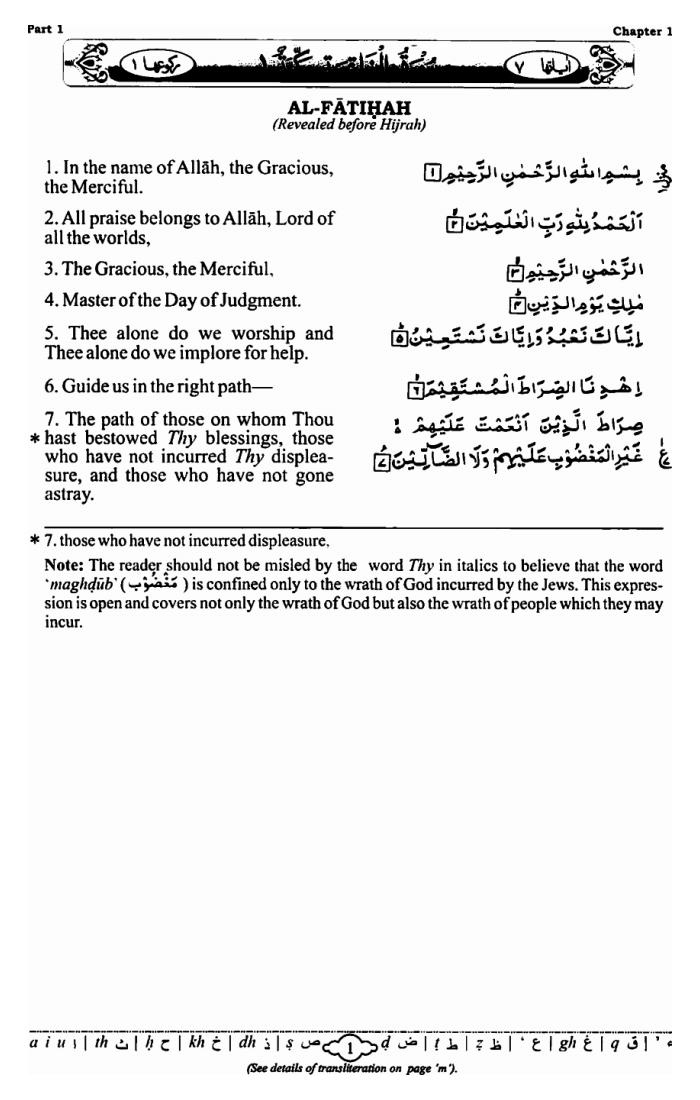 Names of God in Islam - Simple English Wikipedia, the free ...
