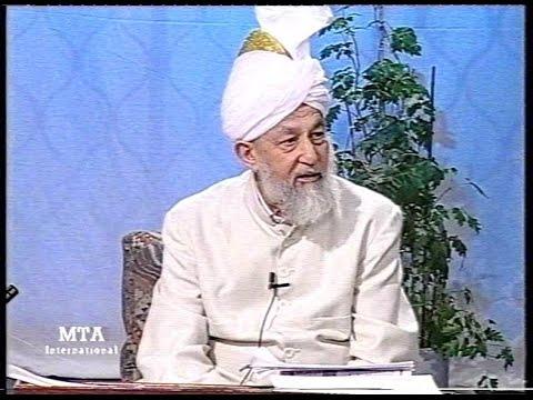 ترجمة القرآن