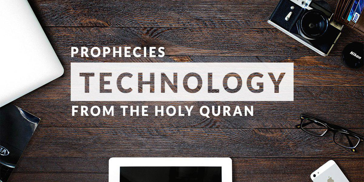 Fulfilled Prophecies of The Holy Quran | Islam Ahmadiyya