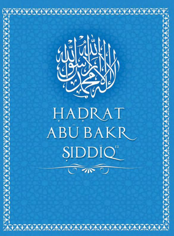 Hazrat Abu Bakr Siddiq (ra) | Islam Ahmadiyya