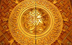 The Holy Prophet | Islam Ahmadiyya