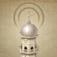 Ahmadiyya Islamic News