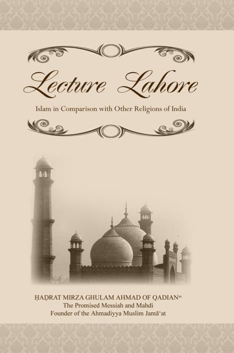 Lecture Lahore | Islam Ahmadiyya
