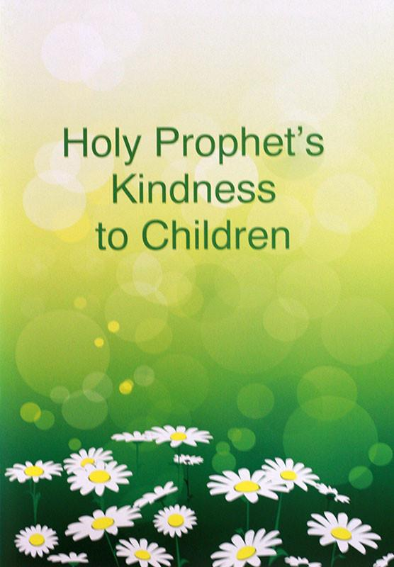 Holy Prophet's Kindness to Children | Islam Ahmadiyya