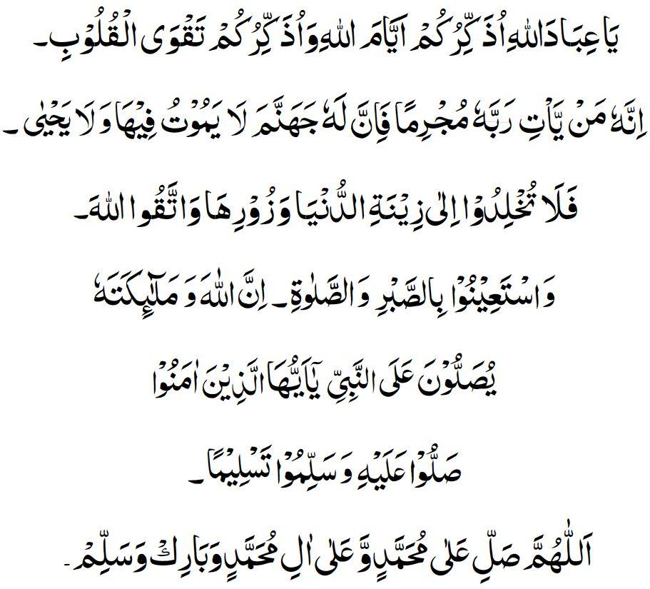 Conclusion | Islam Ahmadiyya
