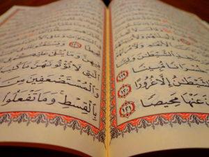 About Holy Quran | Islam Ahmadiyya