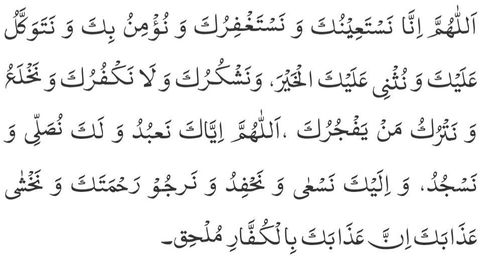 Types of Prayers and Number of Rak'ats | Islam Ahmadiyya