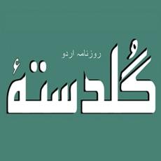 Al Islam Mobile Apps | Ahmadiyya Muslim Community