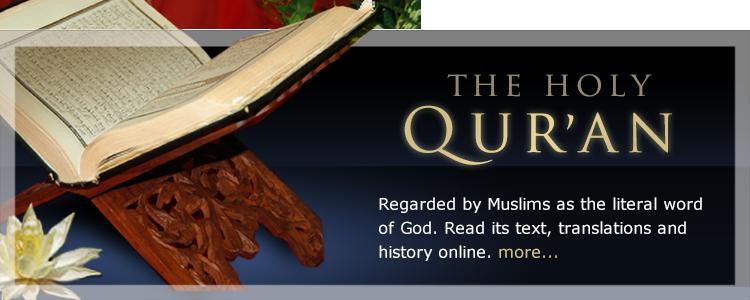 Islam Ahmadiyya - Ahmadiyya Muslim Community - Al Islam