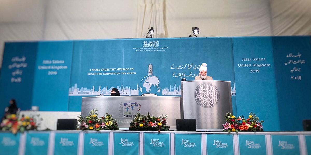 The Role of Women in an Islamic Society | Islam Ahmadiyya